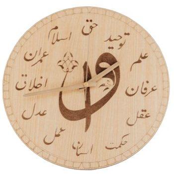ساعة حائط خشبية عثمانية