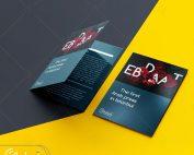 A4 Leaflet - بروشور مطوي - A4 Broşür
