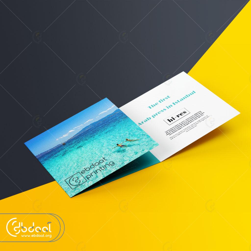 Square Leaflet - بروشور مطوي مربع - Kare Broşür