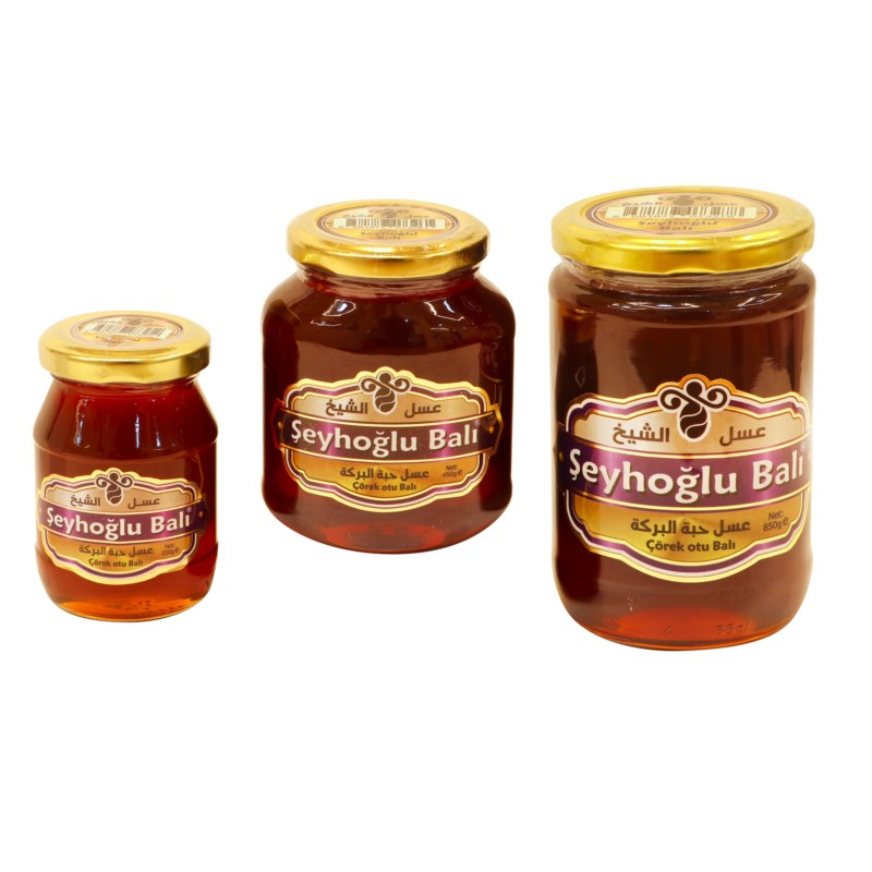 Black Seed Honey عسل حبة البركة